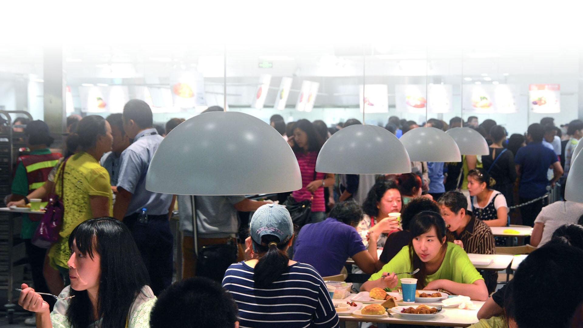 University Zhejiang Guests